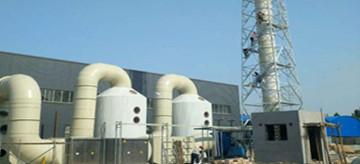 工业废气净化处理