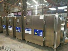 主要设备为工业废气净化设